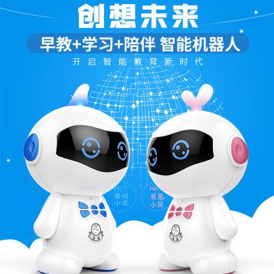 小可A8 机器人PVC小豆芽智能对话高科技语音男女孩WIFI儿童教育学习早教机 粉色
