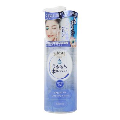 日本曼丹Bifesta缤若诗美肌卸妆液300ml脸部温和清洁不刺激保湿卸妆水护肤 美肌卸妆液(透亮)正品保证