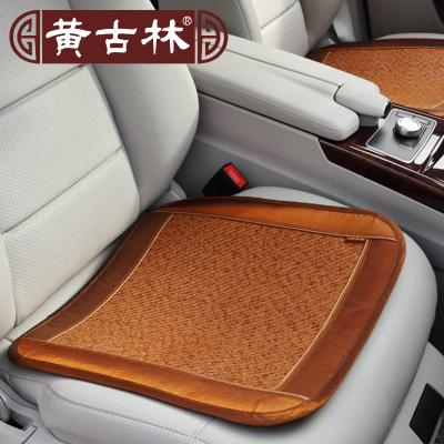 黄古林汽车坐垫无靠背免捆绑三件套新款四季通用冰丝藤席座垫夏天