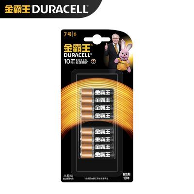 金霸王(Duracell) 7号碱性电池干电池8粒装(适用于血压计/血糖仪/电动玩具)