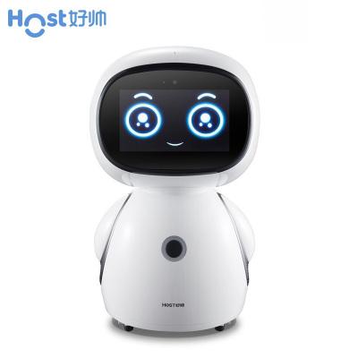 HOST好帅小帅智能机器人高科技语音儿童老人陪护学习早教机学习机A8