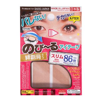日本大创(daiso)肤色网纹哑光双眼皮贴 86枚 彩妆 日本原装进口