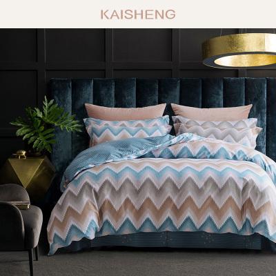 凯盛家纺 美式纯棉磨毛保暖四件套 60支全棉简约床上四件套 七里香