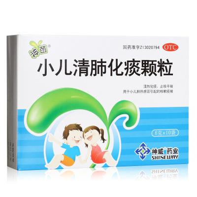 神苗小儿清肺化痰颗粒6g*10袋清热化痰咳嗽止咳平喘小儿感冒发热