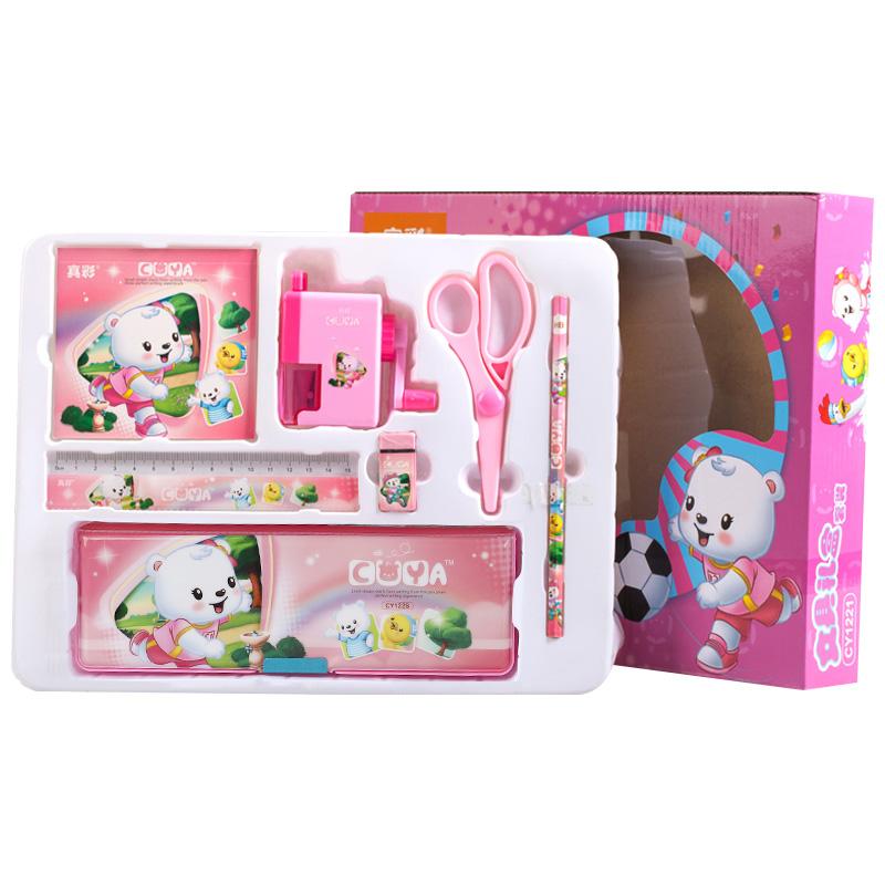 真彩(TRUECOLOR) CY1221文具套装1盒装 儿童文具礼盒 幼儿园大礼包文具笔袋 小学生生日礼物奖品 学习用品