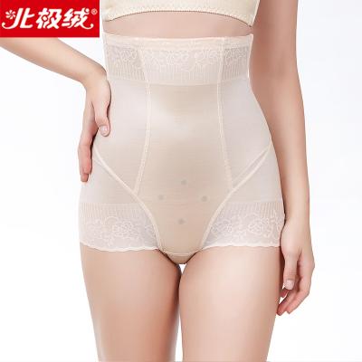 北极绒(Bejirog)收腹内裤女塑形束腰燃脂瘦小肚子产后提臀神器塑身薄款
