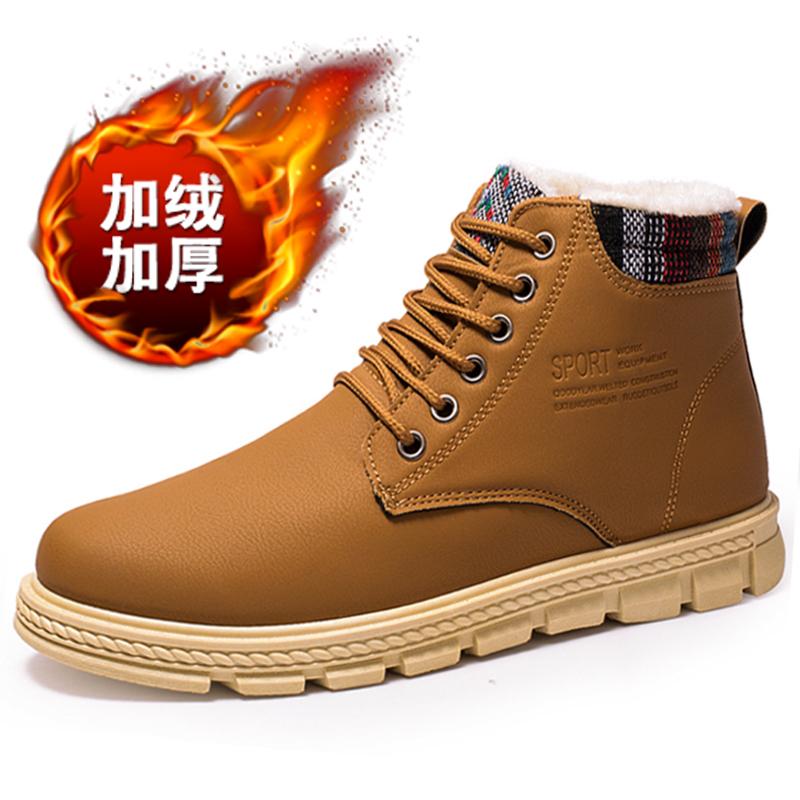 凡世界 冬季新款加绒保暖男士高帮短靴 韩版时尚加厚棉靴子 潮流雪地靴户外休闲鞋马丁靴