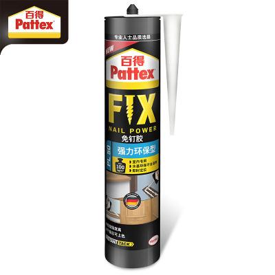 汉高百得(Pattex) 免钉胶 水基环保型 免钉胶水 多用途强力液体钉 室内型 PL50白色 290ml