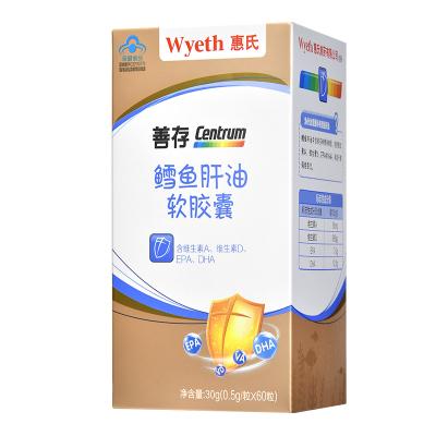 惠氏 善存(Centrum) 善存鳕鱼肝油 0.5g*60粒含维生素AD、DHA