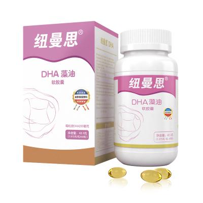 纽曼思藻油DHA成人型0.815g*60粒
