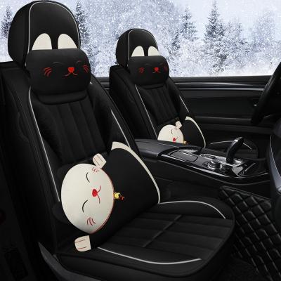 老垫家名爵ZS锐腾MG350荣威I6宝骏510专用座套全包四季毛绒汽车坐垫冬季专用冬季汽车坐垫座套水晶绒毛绒