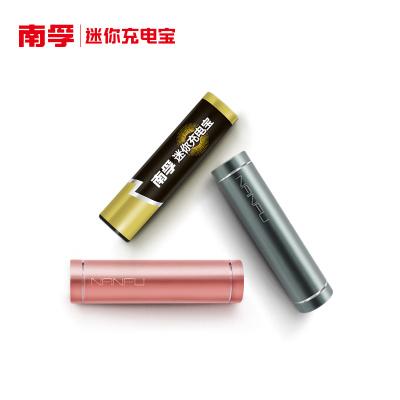 南孚(NANFU)迷你充电宝小巧轻便随身充2500mah小型应急便携通用移动电源电池NF-N25经典黑金1粒