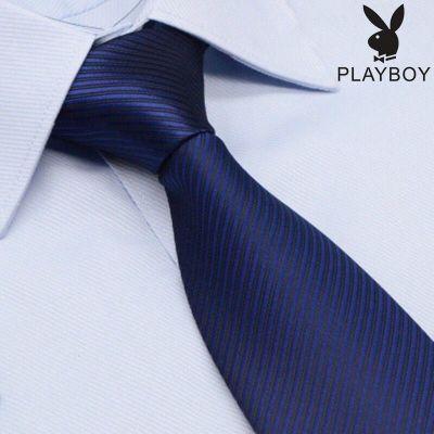 【品牌好货】花花公子正装男士商务领带上班面试标准款纯色领带男女结婚领带