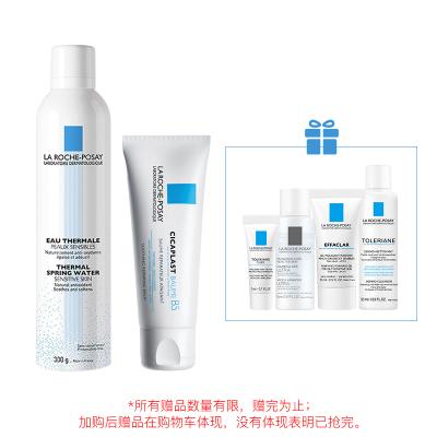 理肤泉舒缓温泉水喷雾+B5多效修护霜 300ml+40ml 补水滋养温和修护舒缓 面部护肤套装礼盒