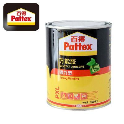 汉高百得(Pattex)万能胶 木工胶水 强力粘得牢 皮革地板革草坪地毯木板木工用万能胶水 强力型PX05L /500m
