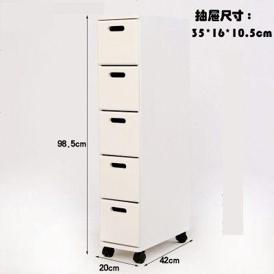 夹缝收纳柜抽屉式收纳柜 实木厨房缝隙窄柜卫生间置物储物柜20cm 5个 5斗钻石闪