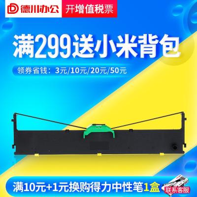 赛格适用东芝TOSHIBA TS-8100F色带架 TS8810F TS8800 8100KPro 8100F+ 870