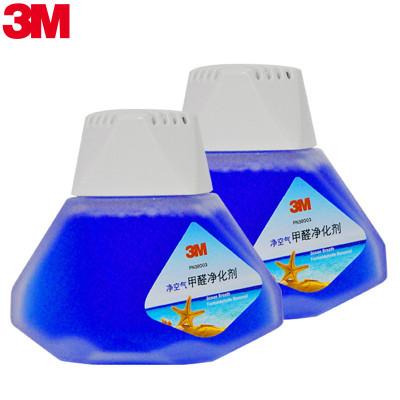 3M PN38003 甲醛净化器 空气净化剂 车用空气净化剂 新车除甲醛除异味除臭剂空气清新剂