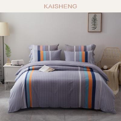 凯盛家纺 保暖加厚磨毛全棉套件 40支纯棉床上用品秋冬双人四件套 瑞拉