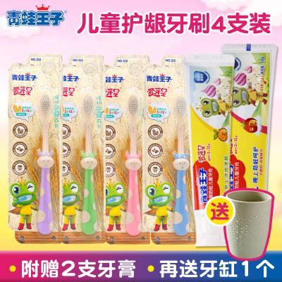 青蛙王子(FROGBABY)儿童麦粒柔护牙刷软毛清洁护龈4支装3-6-12岁换牙期牙刷