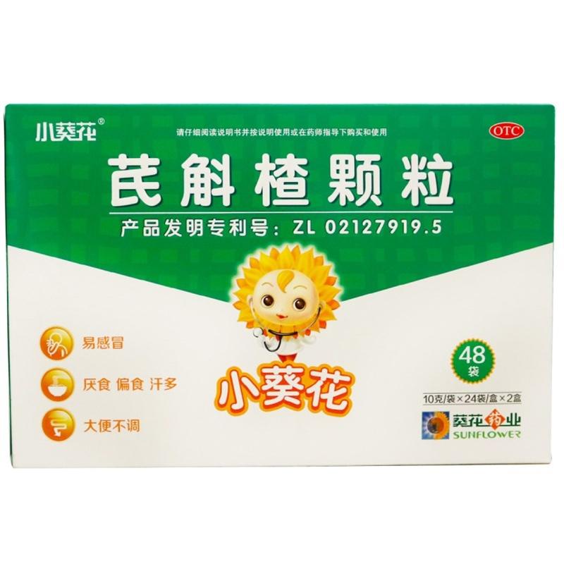 小葵花 芪斛楂颗粒10g*24袋*2盒 健脾和胃