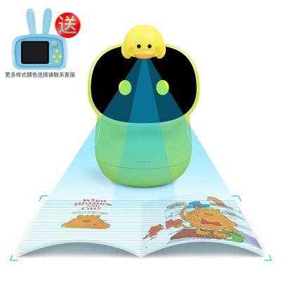 爱唛萌PUDDING 第三代布丁豆豆智能机器人慧读版儿童早教互动双语学习小学课程同步布丁豆豆慧读版