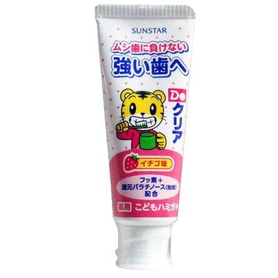 11元包邮   Ora2 皓乐齿 SUNSTAR 巧虎 儿童护理牙膏 草莓味 70g 单支装