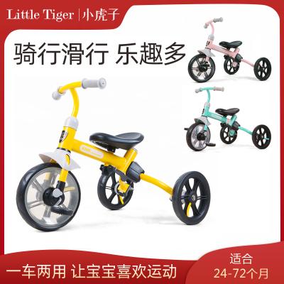 小虎子儿童三轮车 两用变形小孩滑行车溜溜车宝宝平衡车滑步车