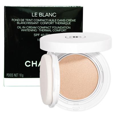 CHANEL香奈儿 珍珠光感精萃水凝粉饼SPF40/PA++10g #20 定妆 修护 遮瑕 适合各种肤质