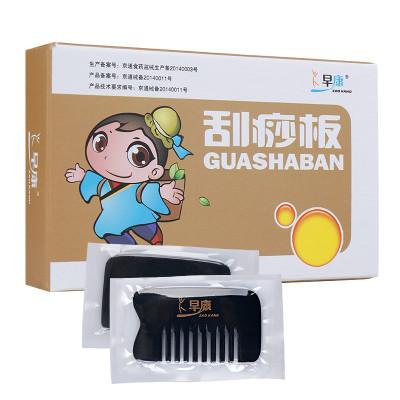 早康 刮痧板 天然牛角 梳形 1盒 保健理疗