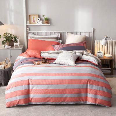红豆家纺 四件套全棉纯棉简约1.8m 床上用品床单被套三件套1.2m