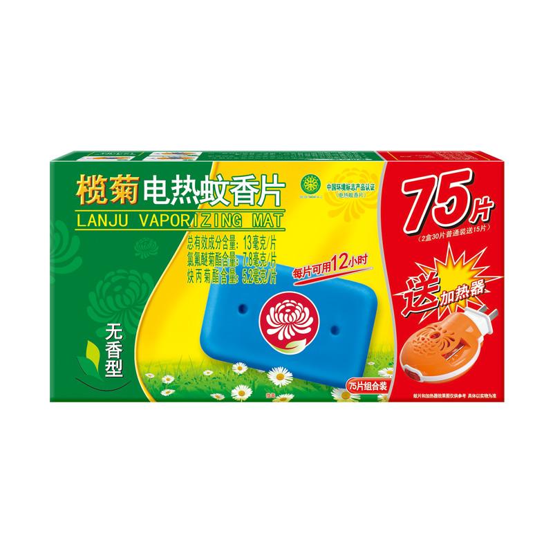 榄菊 无香型电热蚊香片 75片/盒+加热器