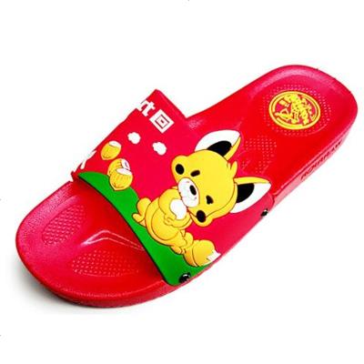 回力拖鞋儿童款室内外凉拖男童女童浴室洗澡鞋