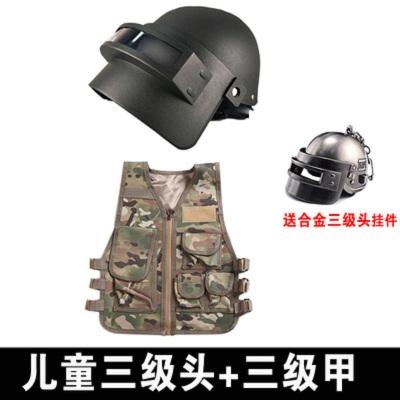 三级头盔_军迷用品【报价品牌口碑评价测评正品行货限时低价分期