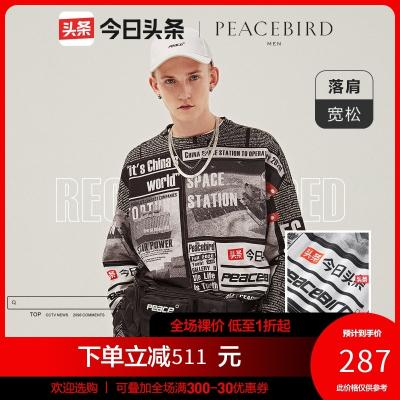 太平鸟男装 今日头条系列新款日韩潮流印花创意图案宽松套头卫衣