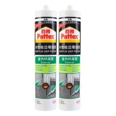 汉高百得(Pattex) 收边胶 水性硅胶 玻璃胶封边胶 可上漆 室内型 白色PGF-I 300ml 2支装
