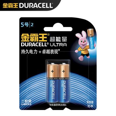 金霸王(Duracell) 超能量5号电池2粒装(适用于血压计/血糖仪/电动玩具)