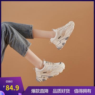 达芙妮老爹鞋女夏季透气厚底增高新款春季网红超火运动鞋ins潮202003519