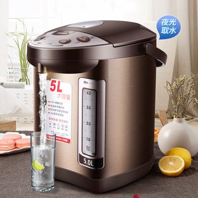 奥克斯(AUX)电热水瓶全自动保温一体家用烧水壶电热水壶智能恒温大容量