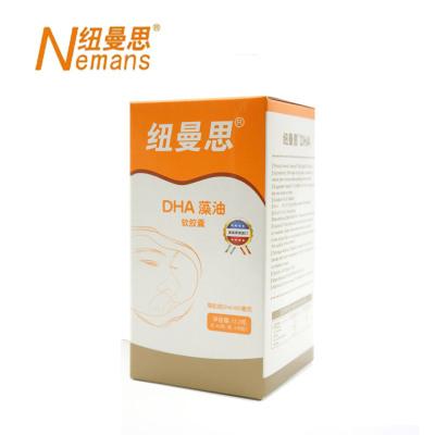 纽曼思(NEMANS)DHA藻油软胶囊(美国) 0.44g/粒×30粒(儿童)