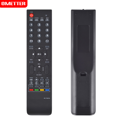 OMETTER 清华同方液晶电视机遥控器RC-TFG072A LE-42B90 LE-40TL1600