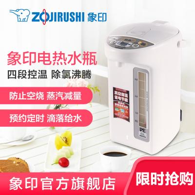 象印(ZO JIRUSHI)电热水瓶CV-TNH40C按键式电热水瓶家用真空保温烧水电热水壶 4L 防干烧