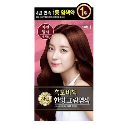 【不伤头皮】ReEn睿嫣棕色系自然栗色 染发剂 Cream 120g 各种发质适通用