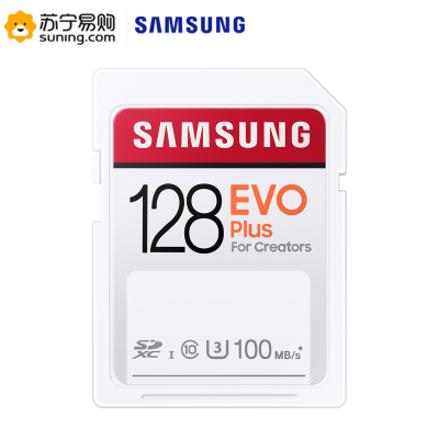 三星(SAMSUNG)EVO PLUS SD内存卡 128GB SD(MB-SC128H/CN)
