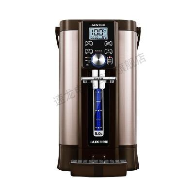 奥克斯(AUX)电热水瓶智能家用全自动保温电水瓶家用烧水壶恒温一体分体式水箱开水瓶5L大容量