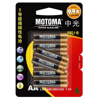 MOTOMA 5号碱性电池LR6电池容量1920毫安电动玩具遥控器剃须刀麦克风门铃智能门锁电池 8粒装