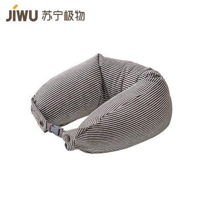 拼购:29.9元包邮  苏宁极物 多功能U型颈枕 针织款