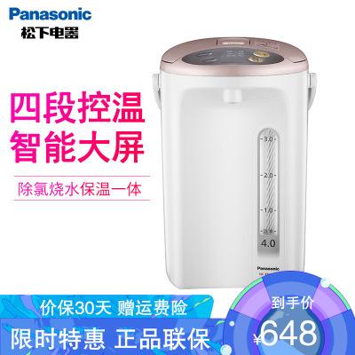 松下(Panasonic)电热水瓶家用保温一体恒温热水壶4L大容量定时烧水壶泡茶专用NC-EN4000