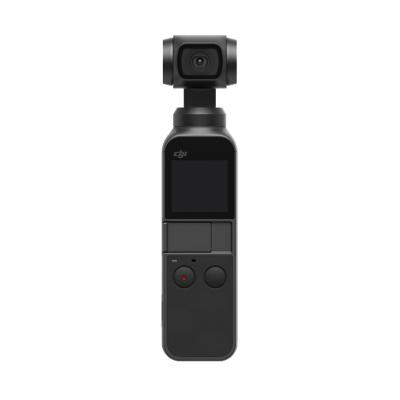 DJI 大疆 口袋灵眸 Osmo pocket 口袋云台相机+拓展配件包