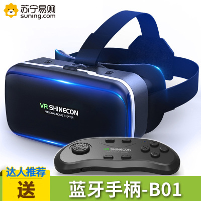 VRSKYG04畅享VR虚拟现实3D眼镜手机通用版头戴式眼睛电影 3D虚拟现实智能眼镜VR眼镜适用于三星小米华为手机通用